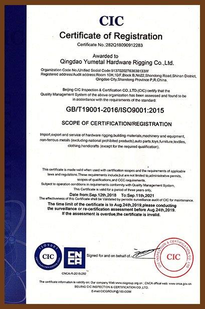 ISO certificate EN