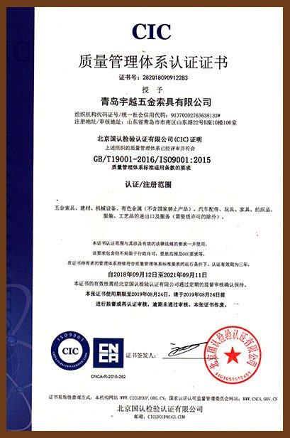 ISO certificate CN